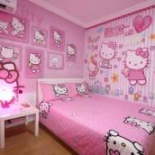 上海翰林公寓