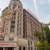 維也納智好酒店(青島城陽流亭機場店)