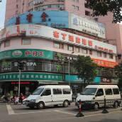 布丁酒店(上海豫園紅房子陸家浜路地鐵站店)