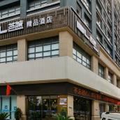 中牟芝藍酒店