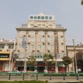 格林豪泰(上海浦東機場華夏東路地鐵站店)