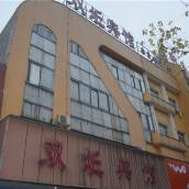 赤壁咸寧雙坵賓館