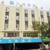 漢庭酒店(青島台東威海路店)(原台東啤酒街店)