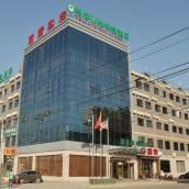 格林豪泰(北京昌平沙河地鐵站店)