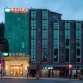 維也納酒店(井岡山店)
