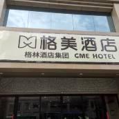 格美酒店(西安鳳棲原地鐵站店)