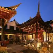 蘇州東山會老堂