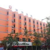 衢州玖玖商務賓館
