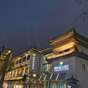 晨楓臻品酒店(蘇州觀前中心店)