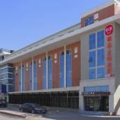 怡萊精品酒店(青島中城路農業大學店)(原正陽假日酒店)