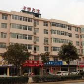 鄧州豐悅賓館