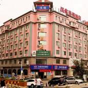 漢庭酒店(青島福州南路店)