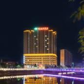 維也納酒店(信宜教育城江景店)
