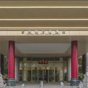 百納煙台山酒店(北京萬豐路店)
