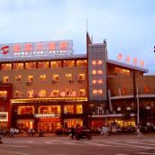 青島宏運大酒店