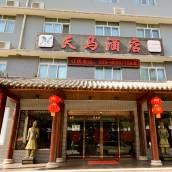 怡萊精品酒店(西安緯一街地鐵站店)