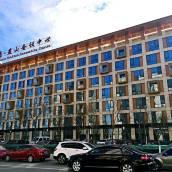北京半島·燕山會議中心
