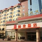 如家酒店(當陽環城東路體育中心店)