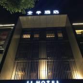 全季酒店(上海吳涇華師大店)