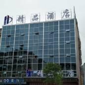 洪江華都精品酒店
