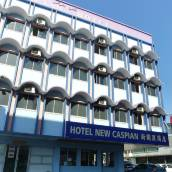 新裡海酒店