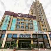 錦江都城酒店(煙台萬達廣場精品店)