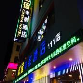 影宿電影酒店(蘇州觀前街店)