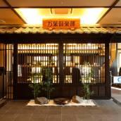 港地溫泉萬葉之湯旅館