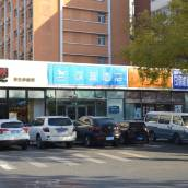 漢庭酒店(北京國貿雙井地鐵站店)
