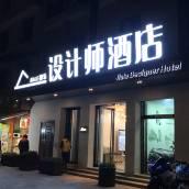 成都嘉樂設計師酒店