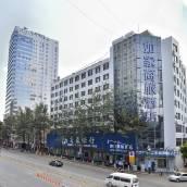 如家商旅酒店(昆明翠湖王府井店)