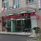 錦江之星品尚(上海松江新橋店)