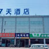 7天連鎖酒店(介休迎翠街高速路口店)