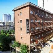 喆啡酒店(西安臨潼兵馬俑華清池景區店)