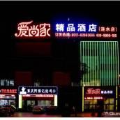 愛尚家主題酒店(漣水錦繡前程小區西門店)