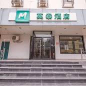莫泰168(濟南火車站店)