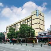 如家酒店·neo(成都電視塔新鴻路店)