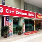城市中心酒店