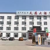 克什克騰旗天籟大酒店