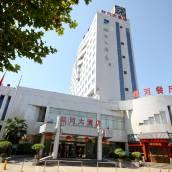 陝西銀河大酒店