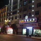 浦城州際商務精品酒店