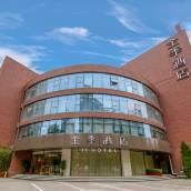 全季酒店(西安唐延南路綠地會展中心店)