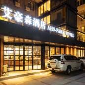 艾豪森酒店(西安小寨地鐵站店)