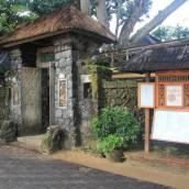 丹戎烏薩里酒店