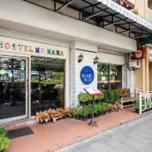 曼谷娜奈良旅館