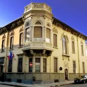 普林奇皮德卡嘉酒店