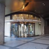 櫻木町溫泉度假酒店