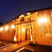 日本砂之器別府溫泉旅館