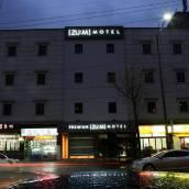 森汽車旅館