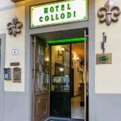 科洛迪佛羅倫薩酒店